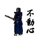 剣の刻~弐~(個別スタンプ:38)