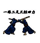 剣の刻~弐~(個別スタンプ:39)