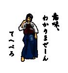 剣の刻~弐~(個別スタンプ:40)