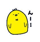 ひよころん(個別スタンプ:03)