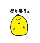 ひよころん(個別スタンプ:04)