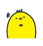 ひよころん(個別スタンプ:05)