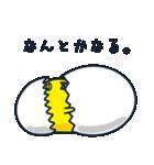 ひよころん(個別スタンプ:10)