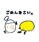 ひよころん(個別スタンプ:11)