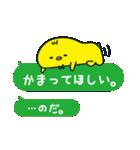 ひよころん(個別スタンプ:20)