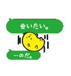 ひよころん(個別スタンプ:21)