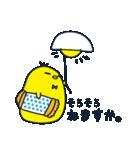 ひよころん(個別スタンプ:38)