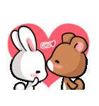 毎日いっしょ☆うさくまのラブスタンプ2(個別スタンプ:01)