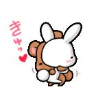 毎日いっしょ☆うさくまのラブスタンプ2(個別スタンプ:02)