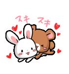 毎日いっしょ☆うさくまのラブスタンプ2(個別スタンプ:06)