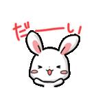 毎日いっしょ☆うさくまのラブスタンプ2(個別スタンプ:07)