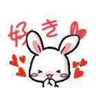 毎日いっしょ☆うさくまのラブスタンプ2(個別スタンプ:08)