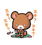 毎日いっしょ☆うさくまのラブスタンプ2(個別スタンプ:09)