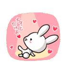 毎日いっしょ☆うさくまのラブスタンプ2(個別スタンプ:10)