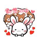毎日いっしょ☆うさくまのラブスタンプ2(個別スタンプ:11)