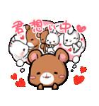 毎日いっしょ☆うさくまのラブスタンプ2(個別スタンプ:12)