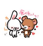 毎日いっしょ☆うさくまのラブスタンプ2(個別スタンプ:13)