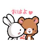 毎日いっしょ☆うさくまのラブスタンプ2(個別スタンプ:15)