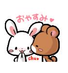 毎日いっしょ☆うさくまのラブスタンプ2(個別スタンプ:16)