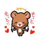 毎日いっしょ☆うさくまのラブスタンプ2(個別スタンプ:17)