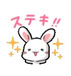 毎日いっしょ☆うさくまのラブスタンプ2(個別スタンプ:18)
