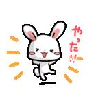 毎日いっしょ☆うさくまのラブスタンプ2(個別スタンプ:19)
