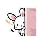 毎日いっしょ☆うさくまのラブスタンプ2(個別スタンプ:22)