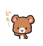 毎日いっしょ☆うさくまのラブスタンプ2(個別スタンプ:24)