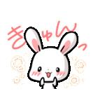 毎日いっしょ☆うさくまのラブスタンプ2(個別スタンプ:26)