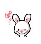 毎日いっしょ☆うさくまのラブスタンプ2(個別スタンプ:28)