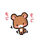 毎日いっしょ☆うさくまのラブスタンプ2(個別スタンプ:30)