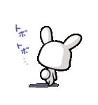 毎日いっしょ☆うさくまのラブスタンプ2(個別スタンプ:33)