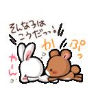 毎日いっしょ☆うさくまのラブスタンプ2(個別スタンプ:34)