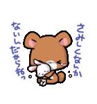 毎日いっしょ☆うさくまのラブスタンプ2(個別スタンプ:35)