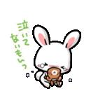 毎日いっしょ☆うさくまのラブスタンプ2(個別スタンプ:36)
