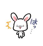 毎日いっしょ☆うさくまのラブスタンプ2(個別スタンプ:38)