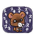 毎日いっしょ☆うさくまのラブスタンプ2(個別スタンプ:39)