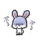 毎日いっしょ☆うさくまのラブスタンプ2(個別スタンプ:40)