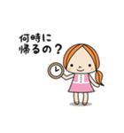主婦トーーク【日常会話編】(個別スタンプ:01)