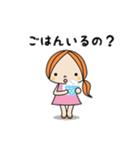 主婦トーーク【日常会話編】(個別スタンプ:02)