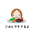 主婦トーーク【日常会話編】(個別スタンプ:03)