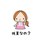主婦トーーク【日常会話編】(個別スタンプ:04)