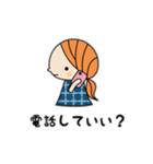 主婦トーーク【日常会話編】(個別スタンプ:05)