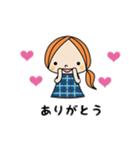 主婦トーーク【日常会話編】(個別スタンプ:06)