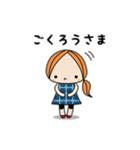主婦トーーク【日常会話編】(個別スタンプ:07)