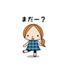 主婦トーーク【日常会話編】(個別スタンプ:08)