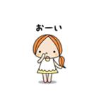 主婦トーーク【日常会話編】(個別スタンプ:09)