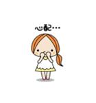 主婦トーーク【日常会話編】(個別スタンプ:10)
