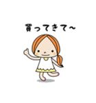 主婦トーーク【日常会話編】(個別スタンプ:11)