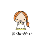 主婦トーーク【日常会話編】(個別スタンプ:12)